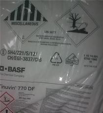 巴斯夫770受阻胺光稳定剂