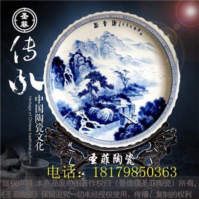 陶瓷鱼盘 生产餐具盘子 传统老式大鱼盘