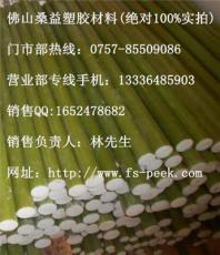 環氧棒 /3024環氧棒 供應商/ 環氧樹脂棒