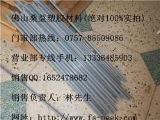 PVC棒 //灰色PVC棒 供應商// 進口PVC棒