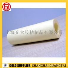 光太68G格拉辛单面硅油纸