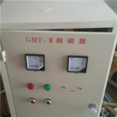 北京電磁除鐵器電源控制柜