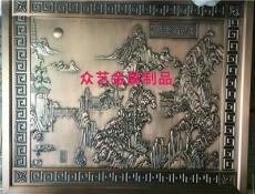 中式浮雕铝屏风 铝雕古铜屏风