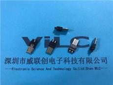 micro USB 雙面插5P公頭 側邊鉚壓 亮黑外殼