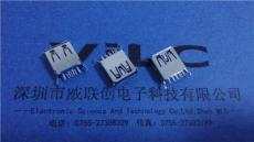 180度立式DIP USB AF3.0 H 13.7卷边弯脚