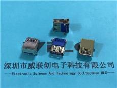 雙層USB3.0 焊線式母座 A母 藍膠 鍍金1-15U