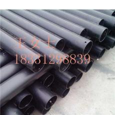 河北軒馳直銷熱浸塑鋼管價格 涂塑鋼管廠家