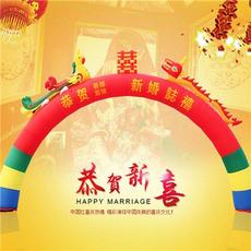 龙凤婚庆充气拱门6-12米庆典气模定制龙凤彩
