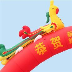 龍鳳婚慶充氣拱門6-12米慶典氣模定制龍鳳彩