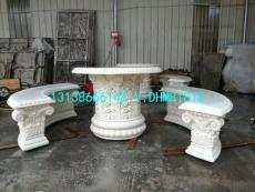 歐式砂岩雕塑桌椅圓弧形樹葉花紋人造石雕凳