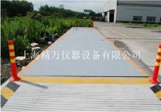 专业维修闵行区16米120吨工厂大地磅闵行地磅维修安装公司