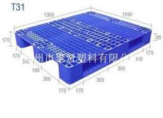 河南塑料托盤 鄭州塑料托盤