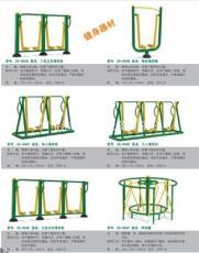 深圳室外健身器材 东莞室外健身路径