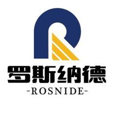 中國碳纖維電地暖品牌選擇羅斯納德廠家批發