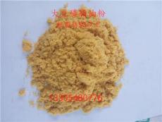 廠家銷售大豆磷脂油粉
