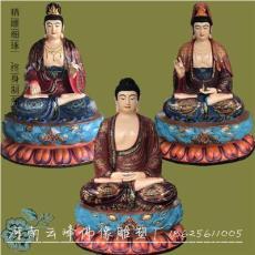 西方三圣佛像价格图片大势至菩萨