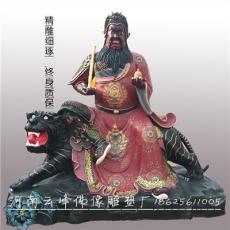 玻璃钢雕塑 骑虎赵公明神像 武财神