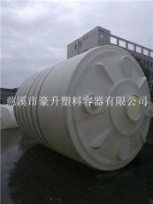 生产厂家武汉塑料桶 15吨化工储罐 PE材质