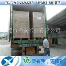 FSC灰板纸厂家 900g全灰纸板批发供应