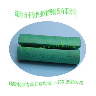供应硅胶发泡减震套 海绵硅胶握把 防滑套