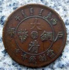 现今大清铜币鄂字款上门收购价格-现金交易