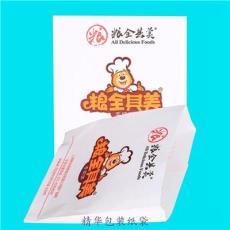 錫林郭勒油條紙袋制作