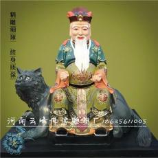 山神神像 财神 土地公 道教神像佛像