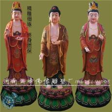 定制西方三圣树脂 佛像 阿弥陀佛观世音菩萨