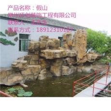 供应常州木纹石木化石树化石假山石