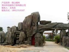 無錫假山樹石製作廠家