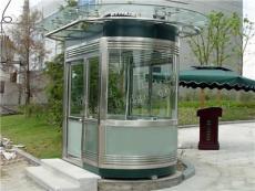 低价直销玻璃岗亭 成品玻璃亭 移动玻璃亭