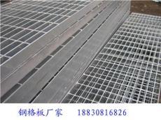 安徽省热浸锌格栅板/不锈钢格栅板/现货供应