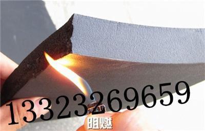 阻燃橡塑保温棉板管防水吸音保温棉裕美斯