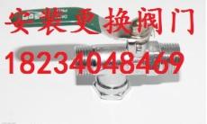 太原小东门街专业维修水龙头 安装马桶 蹲便