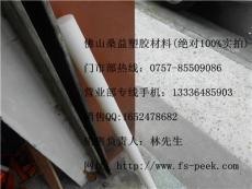 PP棒 /耐酸碱PP棒材 供应商/ 聚丙烯棒