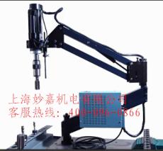 台湾电动攻丝机 攻牙机 螺纹机