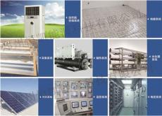 鄭州恒凱能源自然能綜合應用系統
