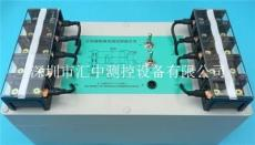 IEC60950圖5B三相接觸電流測試網絡轉換開關