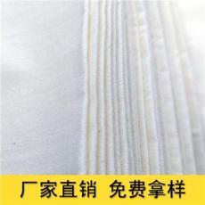 廠家直供 滌棉府綢TC65/35口袋布 里料 襯布