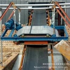永磁自卸式除鐵器卸鐵皮帶怎么換