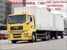 广州到越南陆运专线广州到越南物流货运