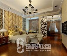 卧室软包 软包 北京软包 软包厂家 软包背景墙