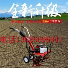 松土机小型家用多功能微耕机除草机开沟机