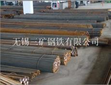 扬州附近GCr15轴承钢多少钱/Kg 信誉推荐