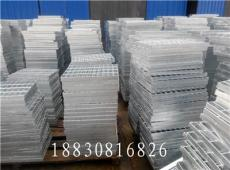 G303/30/100热浸锌钢格脚踏板/热镀锌平台板