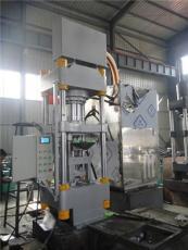 Y四柱液壓機 圖 廠家 供應方式 價格型號