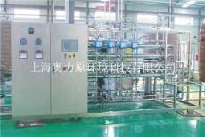 纯化水设备 体外试剂生产用纯化水设备