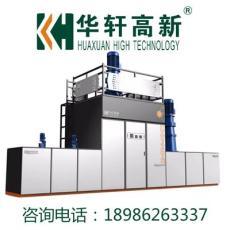 混凝土外加剂成套解决方案 减水剂设备