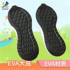 男女款休闲运动鞋鞋底EVA射出跑步鞋底防滑
