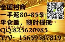 万兆丰金业交易中心平台招商代理